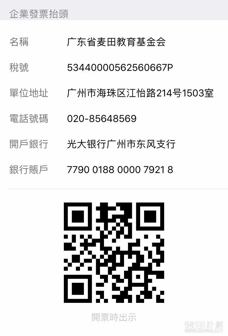 微信图片_20171221155140.jpg