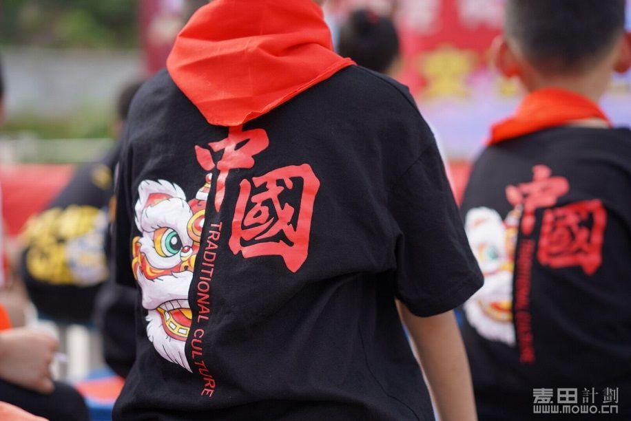 中国少年.jpg