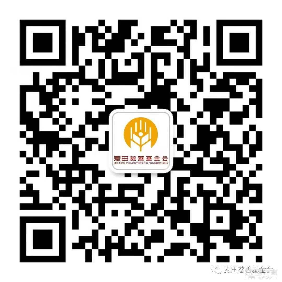 微信图片_20210720090346.jpg