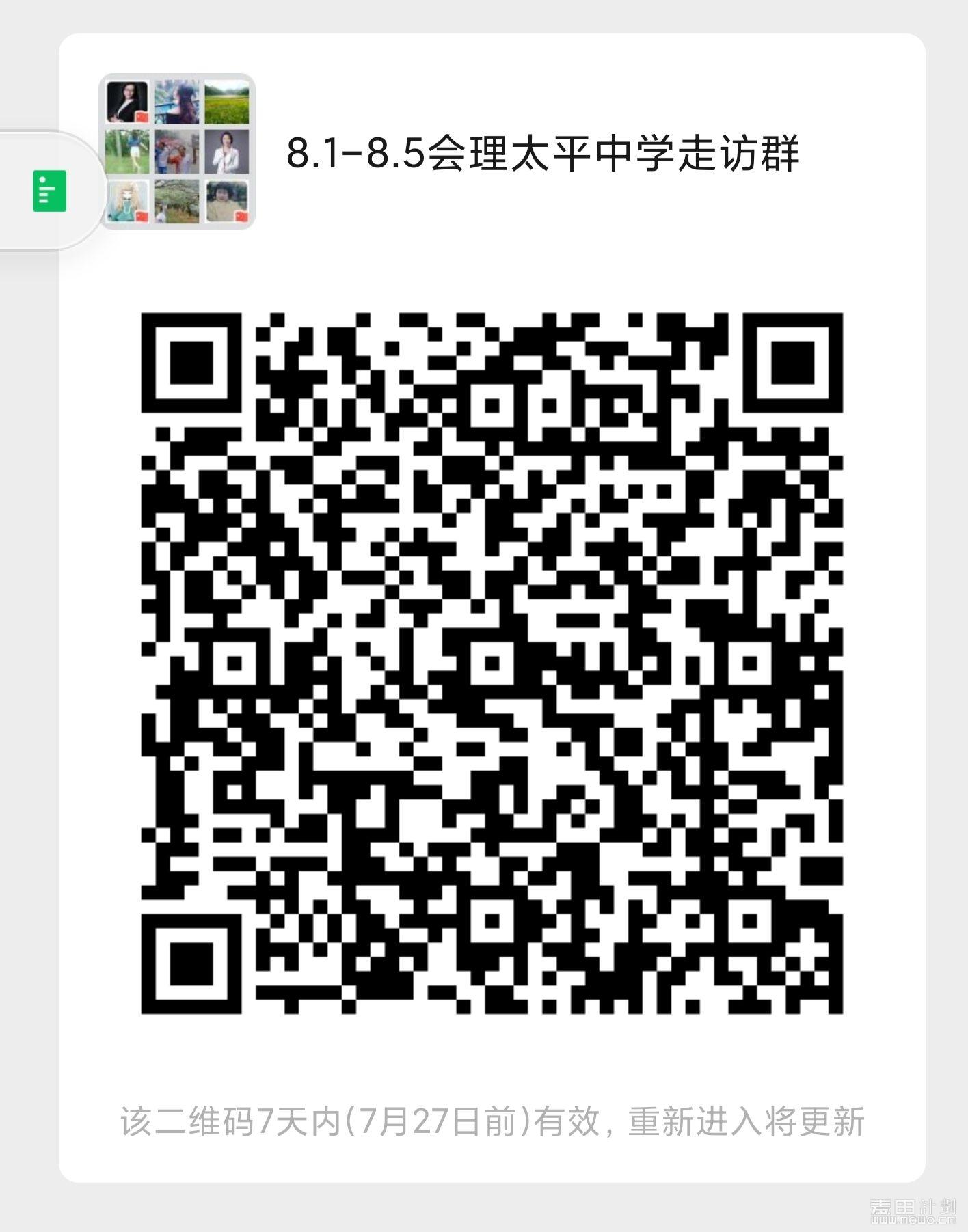 微信图片_20210720152906.jpg