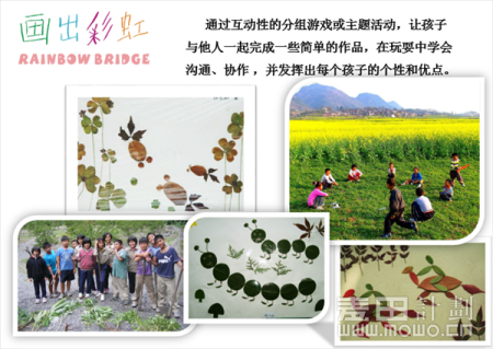 图片7_看图王.png